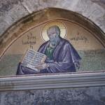 Патмос. Вход в мужской монастырь Иоанна Богослова