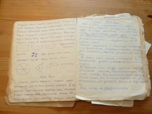 Тетрадка с рецептами Елены Павловны
