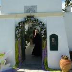 Вход в монастырь Влахернской Божией Матери.