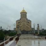 Кафедральный собор Святой Троицы - Самеба